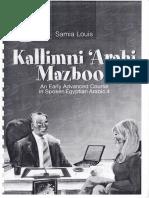 كلمني عربي مظبوط.pdf