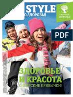 Yanvar_2018_pdf-1410239587