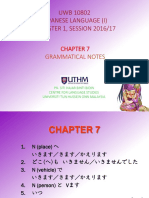 CHAPTER+7+-+LECTURE+NOTES