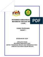IKAM UJIAN PELEPASAN MATEMATIK TAHAP 1.ppt