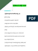 AP Tet Paper -II Syllabus-1