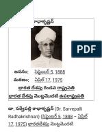 సర్వేపల్లి రాధాకృష్ణన్