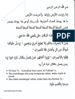 Amar Makan PDF