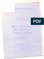 Summary List of Thermal Calculation