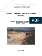 OMOS_ASYEO (1).pdf