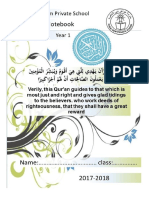 Quran Workbook 1