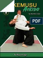 Takemusu Aikido. Morihiro Saito 04