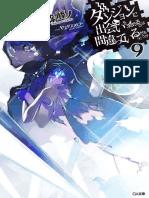 [K-VT] Dungeon Vol. 09