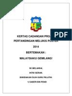 Kertas Cadangan Projek Pertandingan Melukis Poster