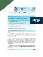 cha 1.pdf