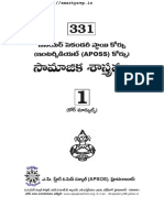 Andhra Pradesh AP Open School Intermediate Sociology Textbook