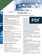 RuC-D060 HF