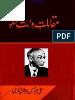 Muqamat-e-Waris Shah by Syed Ali Abbas Jalalpuri eBooks.i360.Pk