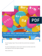 The 100 Most Important Japanese Words