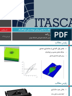 FLAC-3D