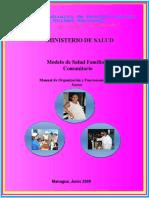 Manual Organizacion Funcionamiento Sector 02032010