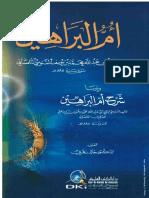 Kitab Imm Al Baraaheen