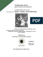 English Pratikaman 070105