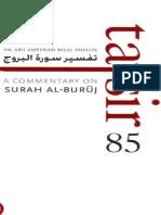 A Commentary on Surah Al Buruj