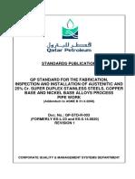 QP-STD-R-003, QP Standard for Fabrication