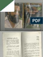 Pachai_Vayal_Manathu BK .pdf