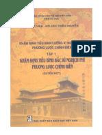Khâm Định Tiễu Bình Lưỡng Kì Nghịch Phỉ Phương Lược Chính Biên - Tập 2 - Viện Sử Học