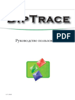 DipTrace Tutorial Rus