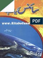 Science-Kiya-He.pdf