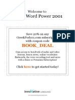 Learn Greek - Vocabulary2001 - 2011 e72ea428ef7