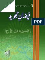 Faizan E Tajweed.pdf