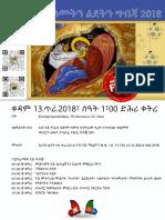 ናይ ሓዲሽ ዓመትን ልደትን ግብጃ 2018, Flyer A4, Tigrinya