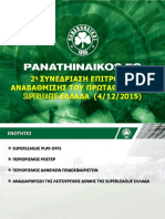 2015-12-04 Panathinaikos_fc_super League Proposals Presentation