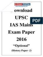 Cgl 2015 Answer Key Pdf