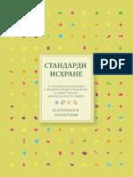 standardi ishrane u predskolskim ustanovama-za web.pdf