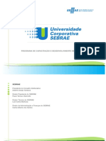 trainees_21_05_08 (2).pdf