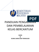 Sains Kelas Bercantum Januari 2017-1.pdf