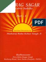 Anurag Sagar, Radhasoami Satsang Tarn Taran Edition, Volume One