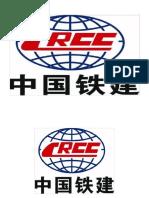 CRCC - PPT