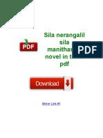 Sila Nerangalil Sila Manithargal Novel in Tamil PDF
