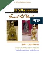 Hamil Al Musk - By Zahras Perfumes
