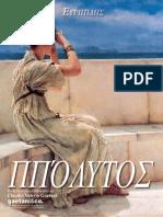 Euripides Hipolito