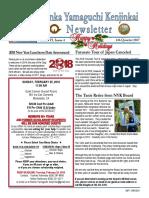 4th Qtr NYK Newsletter REV