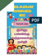 Banner Pintu