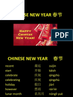 Chinese New Year 2018 Picture Stories 103533