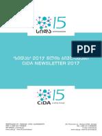 სიდას 2017 წლის აქტივობები_CiDA 2017