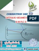 TDs Corrigés Optique Géométrique FS El Jadaida 2014-2015