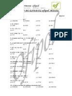 BAT-5.pdf