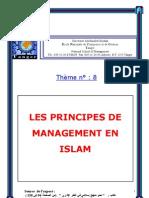 Management Islamique
