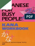 Kana_Workbook.pdf