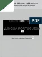 ativ_port2